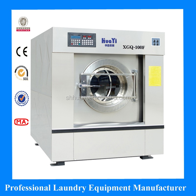 Commercial Laundry Equipment Prices Washer Dryer Ironing Folding ...