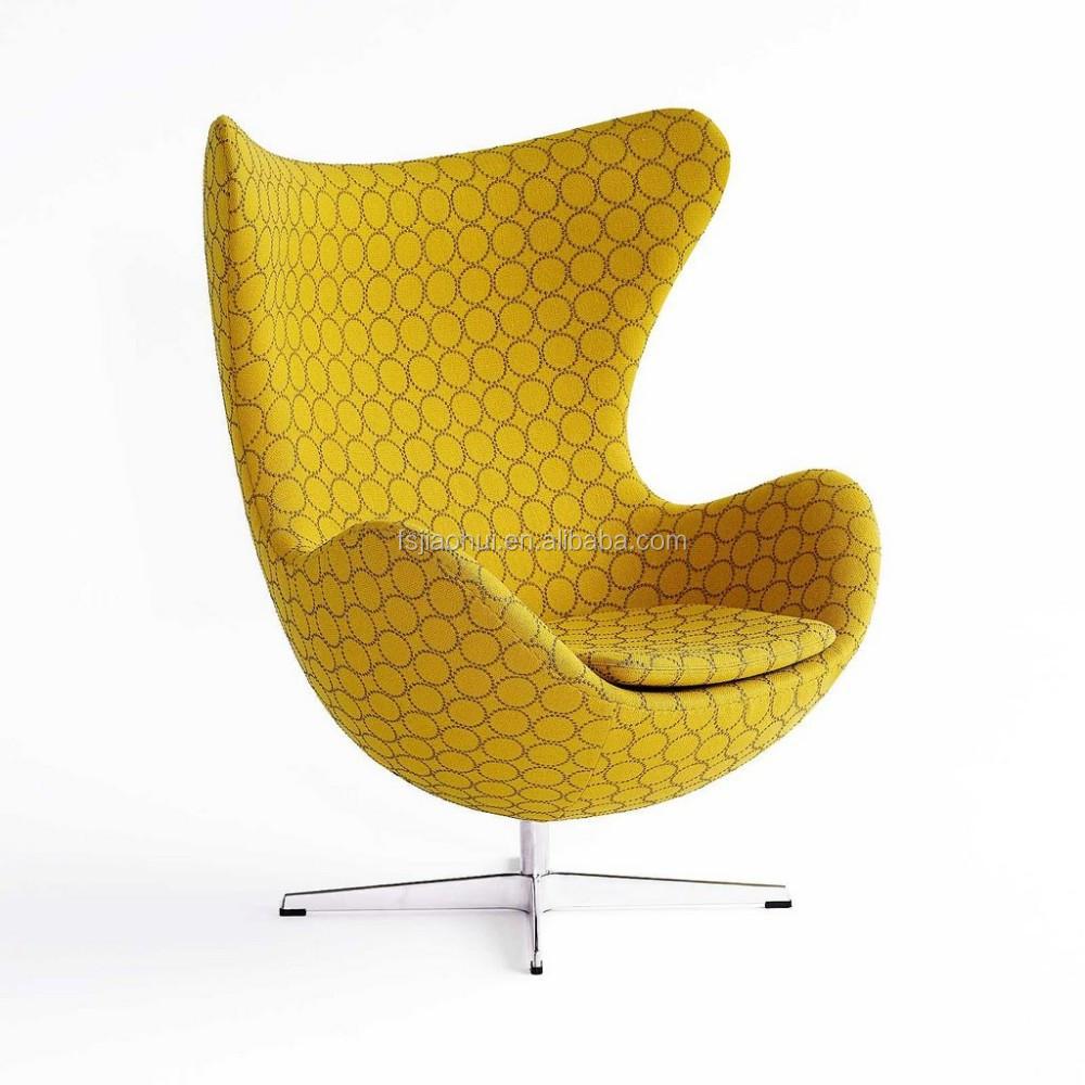 moderne arne jacobsen kinder egg chair kinder relaxsessel. Black Bedroom Furniture Sets. Home Design Ideas