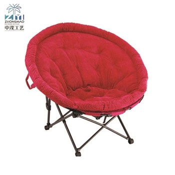 Outstanding Latest Technology Zm2020Xl Folding Moon Saucer Chair Buy Garden Folding Chair Moon Chair Moon Chair Covers Product On Alibaba Com Alphanode Cool Chair Designs And Ideas Alphanodeonline