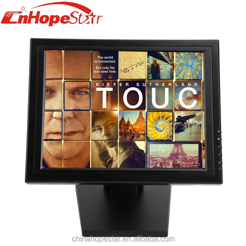 4 wire Resistive 17 inch lcd touchscreen monitor