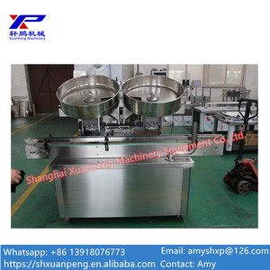 Tablet counting filling machine line/double turntable table capsule counting machine