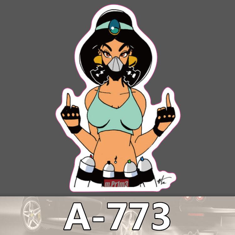 Sexy Bomb 27