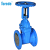 /product-detail/pn16-cast-iron-flange-rising-stem-resilient-wedge-gate-valve-60618259642.html