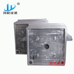 Hydraulic Filter Press Chamber Filter Plate