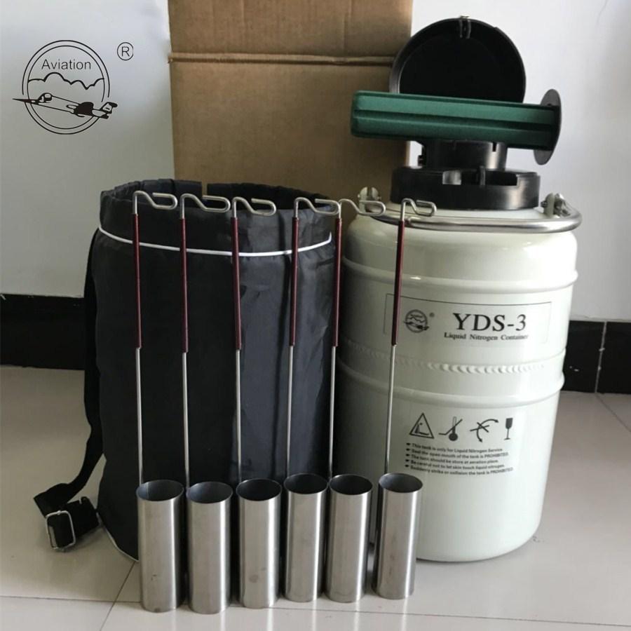 YDS-3 Liquid Nitrogen Vacuum Dewar Flask Thermos 3 liter