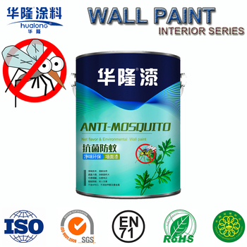 Hualong Mosquito Killer Anti-Mosquito Interior Wall Paint