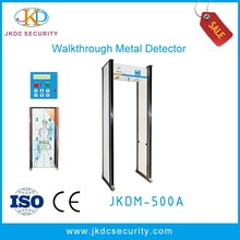 Factory Hot Sale Cheap Multi Zone Archway Checkpoint Gate Walkthrough Metal Detector
