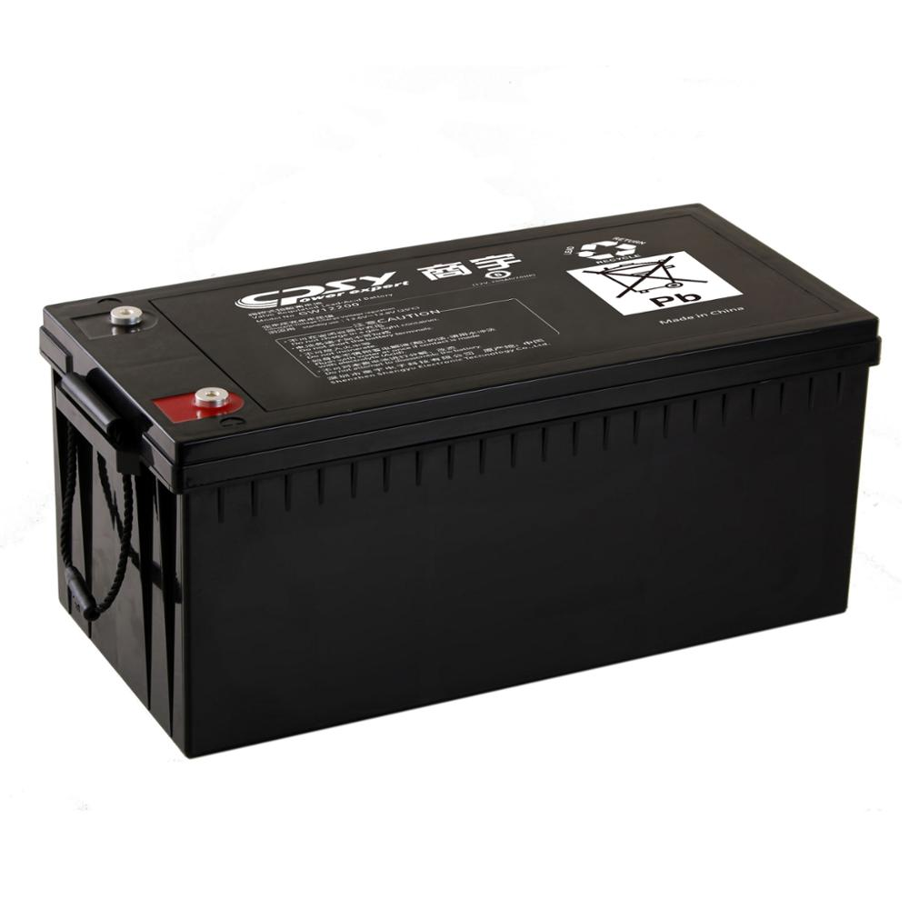 12V Deep Cycle Sealed Lead Acid Battery Price In Pakistan
