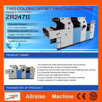 Two Color Offset Printing Machine / Offset Printing Press for Sale