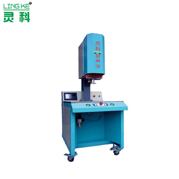 New Automatic Ultrasonics Plastic Welder Pvc PP  PE Spin Welding Machine