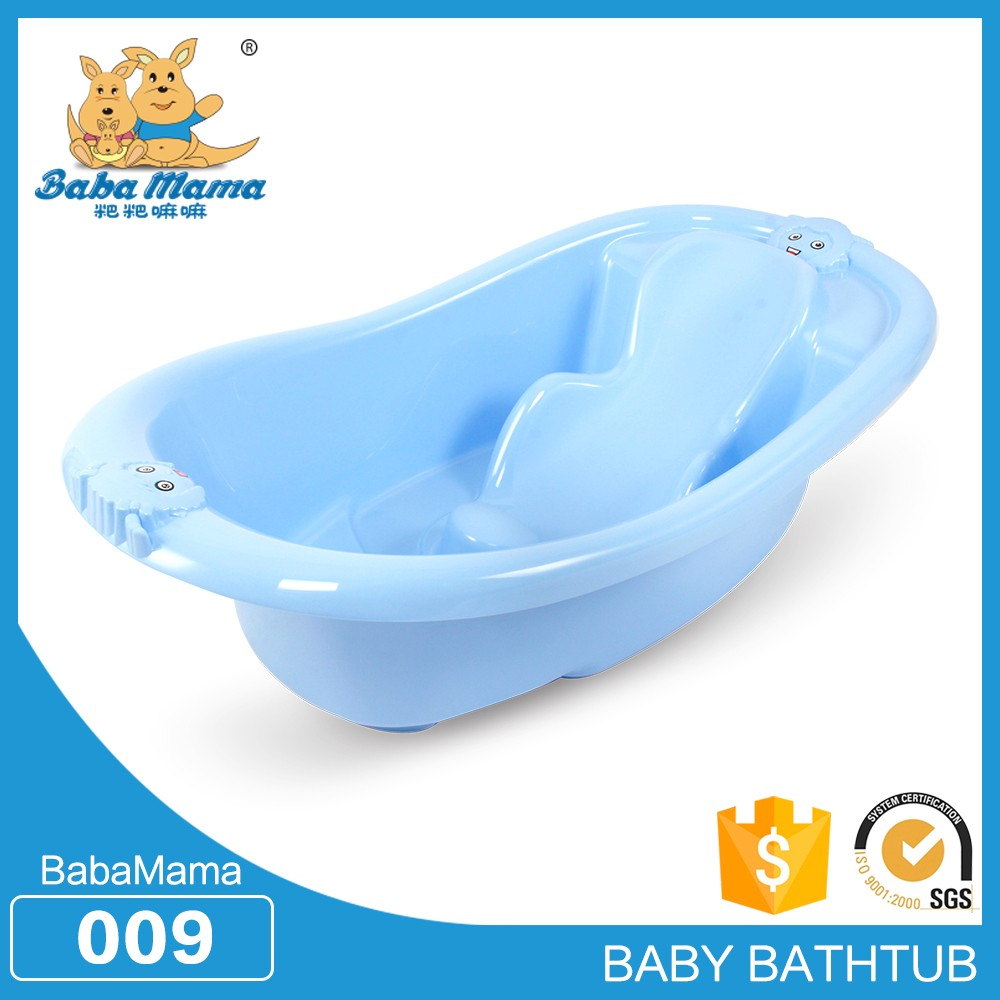 China Pp Mini Plastic Bath Tub Price For Christmas Day Promotion ...
