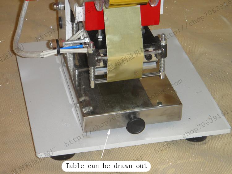 LZ-120 Hand Operated Hot Foil Stamping Machine