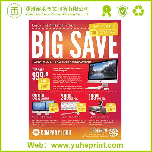 china brochure design price china brochure design price