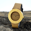 /product-detail/vogue-bewell-wooden-watch-with-leather-strap-bamboo-watch-60385749679.html