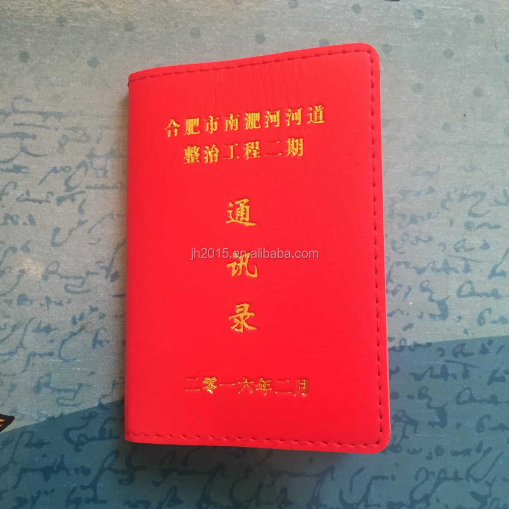 Китай facotry Оптовая ручной красный диплом крышка или кожаный  Китай facotry Оптовая ручной красный диплом крышка или кожаный держатель сертификата