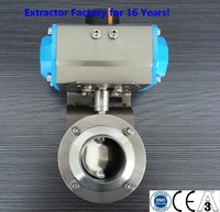 SS304/316L Sanitary electric actuated butterfly valve manufacturer