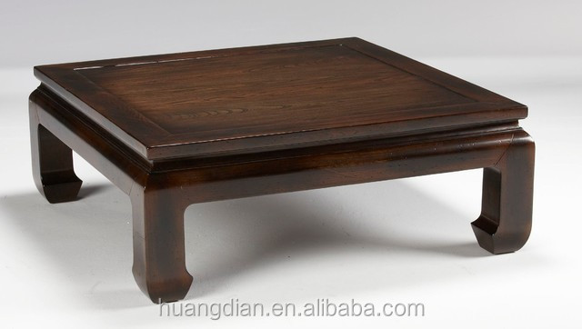 square turkish coffee table from china japanese coffee table furniture  CT7396 - Square Turkish Coffee Table From China Japanese Coffee Table