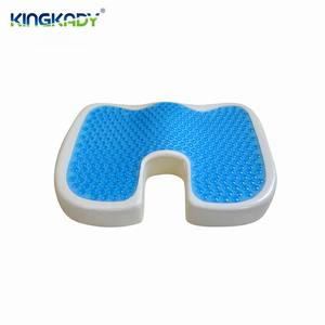 Molded Medical Seat, Molded Medical Seat Suppliers and