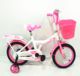High quality price cheap children bike /child bicycle for 5 years old child/ 4 wheel bicycle for child
