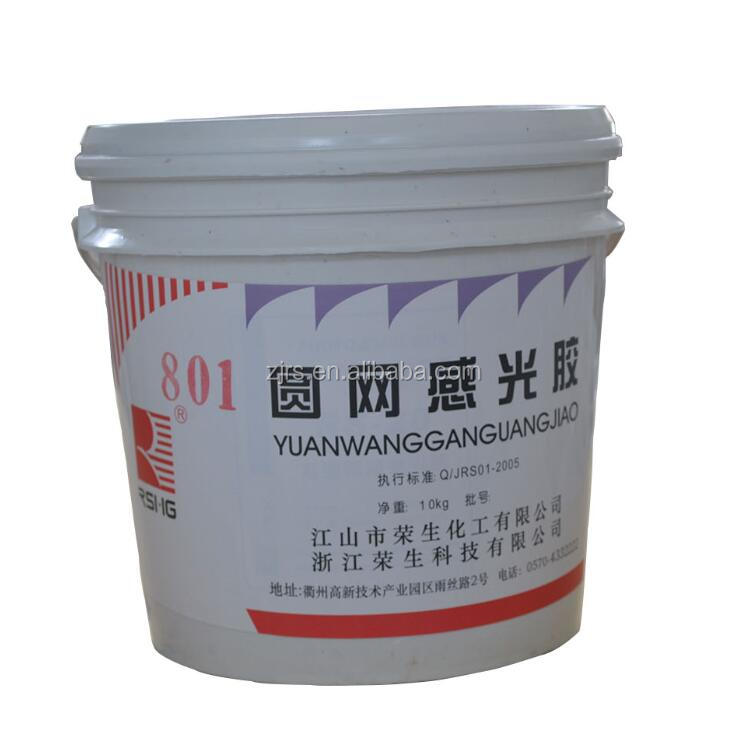 RS 801Diazo Photo Sensitive Emulsion for Rotary Screen printing plate|screen printing material