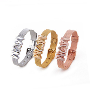 Fashion Stainless Steel Jewelry Silver Initial Gold Bangle Women Keeper Heart Diy Mom Custom Mesh Armband Lucky Charm Bracelet