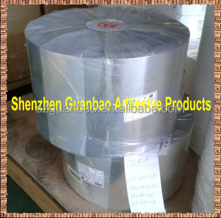 Self adhesive aluminum metallized polyester/PET film/tape 50 micron