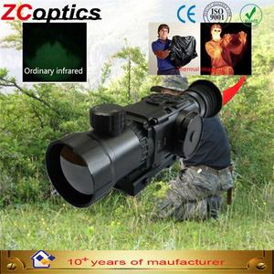 hot saling Deer shooting night vision -discovery night vision(Armasight) skiikari