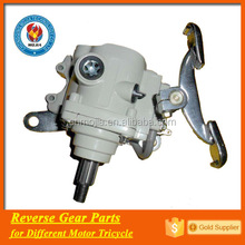 factory price spare parts motor gear reverse pedal tricycle