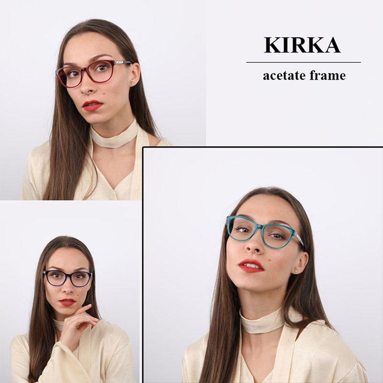 optical frame - 750