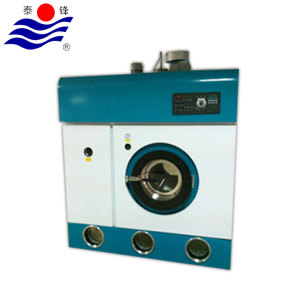 commerical automatic dry cleaning and ironing machine
