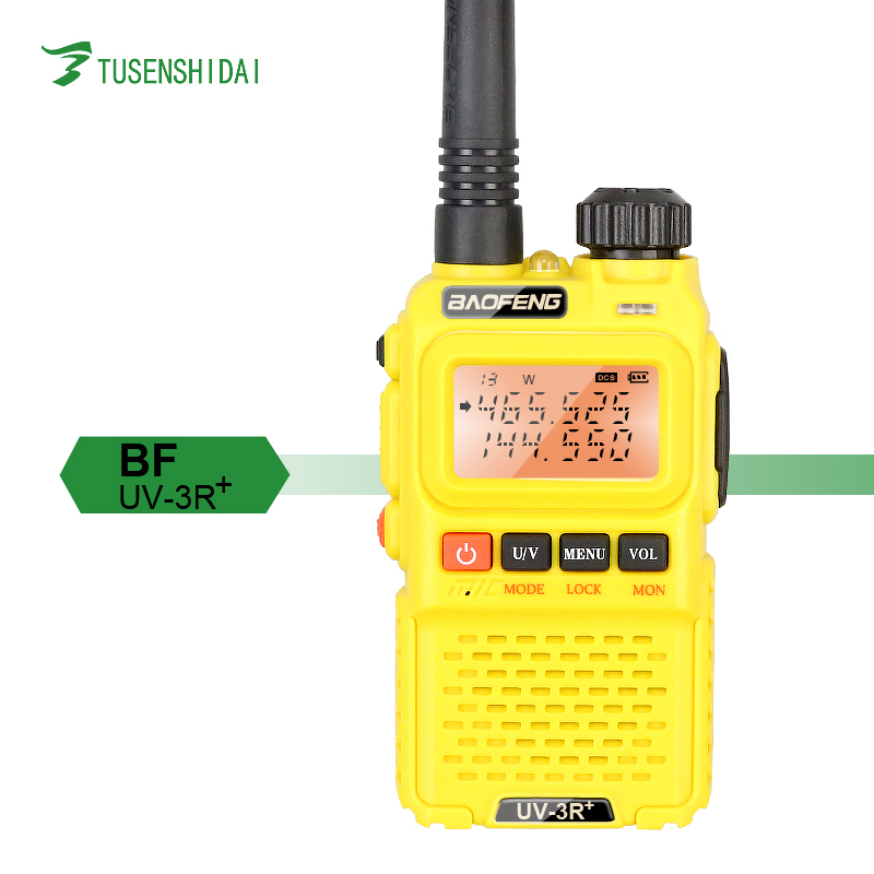 Dual Band Transceiver 3w Two Way Radio/Walkie Talkie for Baofeng UV-3R+ Interphone(Yellow)