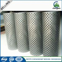 0.2 micron/0.1 micron water industrial filter