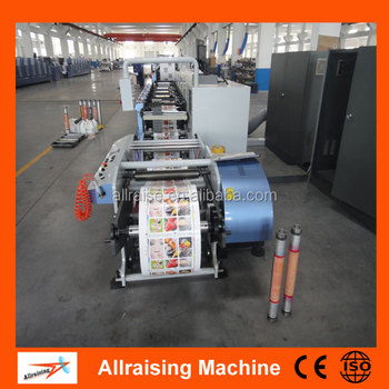 Uv Dryer Full Automatic Plastic Bag Flexo Italian Printing Machine ...