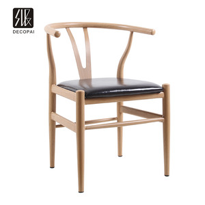 Metal steel wood look PU fabric soft seat wishbone walnut leg PU seat side dining modern design famous Chair for cafe restaurant