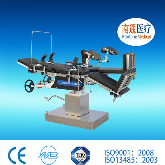 Golden manufacturer Nantong Medical remote control operating table system of China