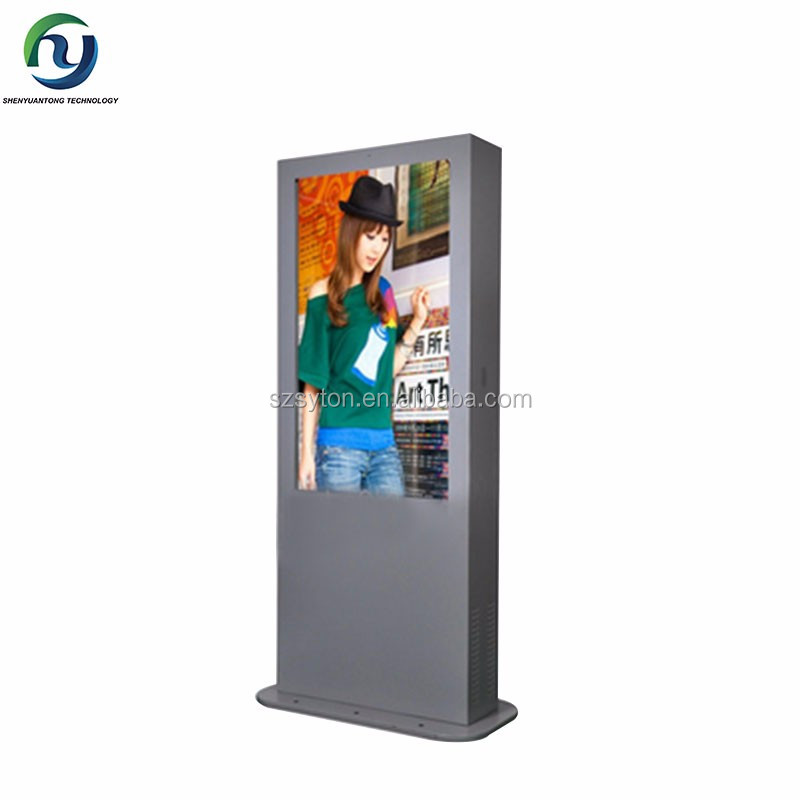 55 Inch Outdoor Lcd Advertising Player digital signage lcd screen