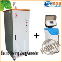Custom power electric heating 6kw 220V automatic water used steam turbine generator for sale