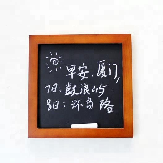 Multi wood texture ps photo frame memo chalk board frame