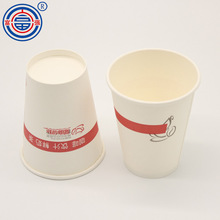 custom services acceptable friendly cute bulk coffee cups with lid and straw vending machine paper cup