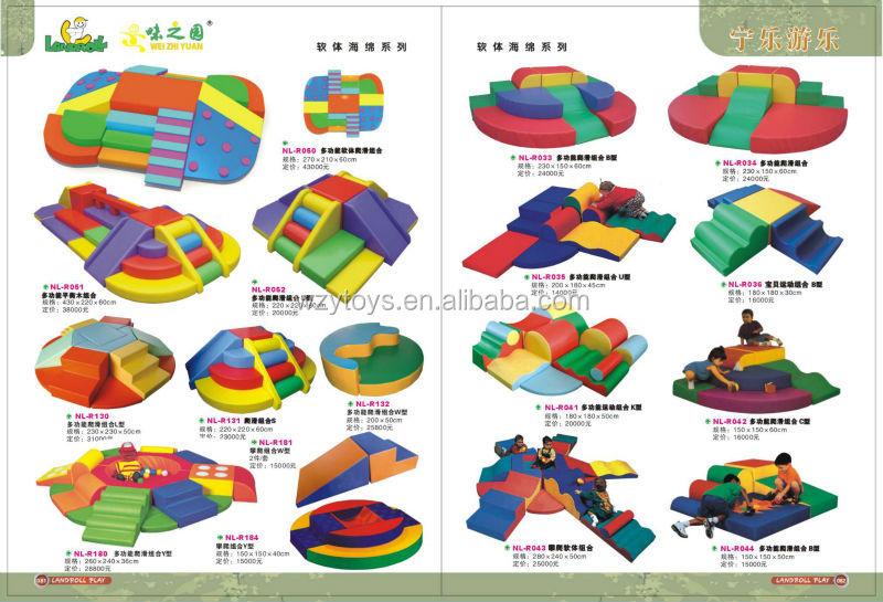 Ihram Kids For Sale Dubai: Soft Foam Children Indoor Play Climbing Structures For