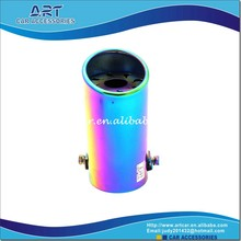 multicolour cheap drawing muffler on a small for car