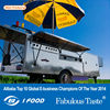 BAOJU HD-25 New model mobile hot dog cart new tractor trailer trailer for motorcycle