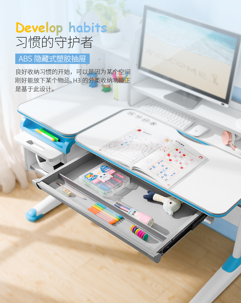 New Model and design adjustable ergonomic 3-18 years old reading table kids study desk table and chair kids desk for children