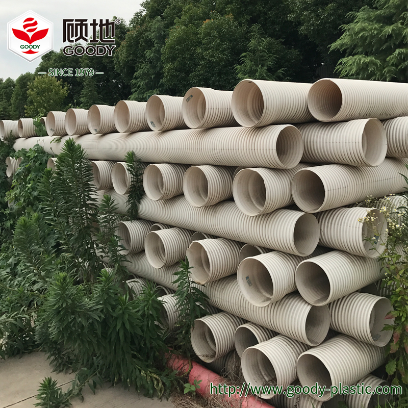 Hot Sale PVC-U double wall Drainage Pipe large plastic tube , China Munipal use drainage system Plastic Tubes