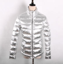 Hottest Silver shiny duck down jacket 2017 fashion Slim body