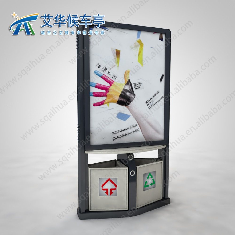 outdoor metal dustbin with advertising light box
