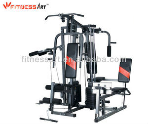 New product HGM2004A 4 station home gym