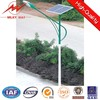 solar power energy street lighting pole base manufacture