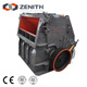 stone crushing equipment, small metal ore crusher