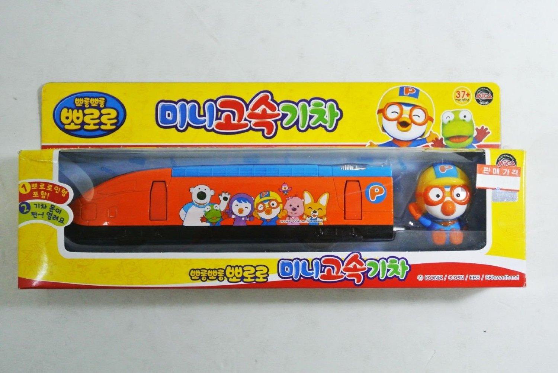 Children Kids Gift Toy Pororo Mini Express Train Fullback Gear Korean Animation /ITEM#G839GJ UY-W8EHF3107540